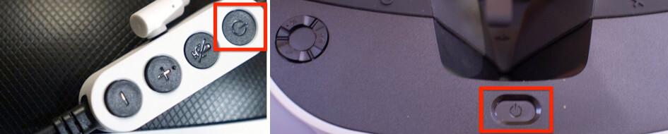 Zapnutí PlayStation VR - oba typy.